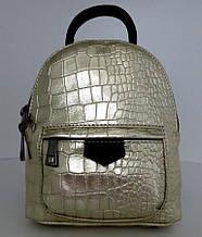 Сумка - рюкзак молодіжний. 100% натуральна шкіра! Золотий