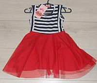 Платье детское, верх в полосочку+красная юбка. Размеры 4,5 и 8 лет
