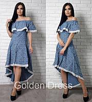 Женское стильное платье ГДХ53