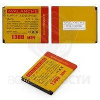 Батарея аккумуляторная Avalanche для ALMP-Р-HTC.A320ECP