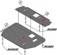 Защита картера двигателя и КПП для Kia Cerato І