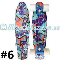 Скейтборд/скейт пенни борд (Penny Board) Happy Print: 8 цветов в ассортименте