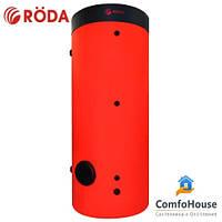 Буферная емкость 800 л Roda RBDS-800 с теплоизоляцией, верхним и нижним змеевиками