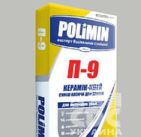 Клеевая смесь POLIMIN П-9