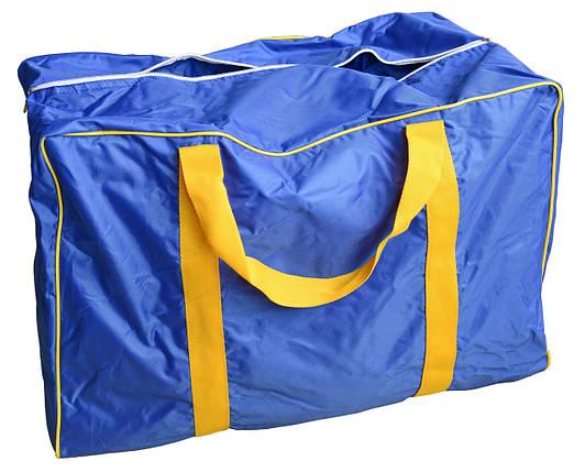Сумка влагозащищенная для спасательных жилетов 35х40х65см, фото 2