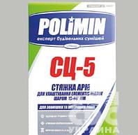 Стяжка POLIMIN СЦ-5