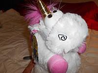 Мягкая игрушка Единорог флаффи 45 см