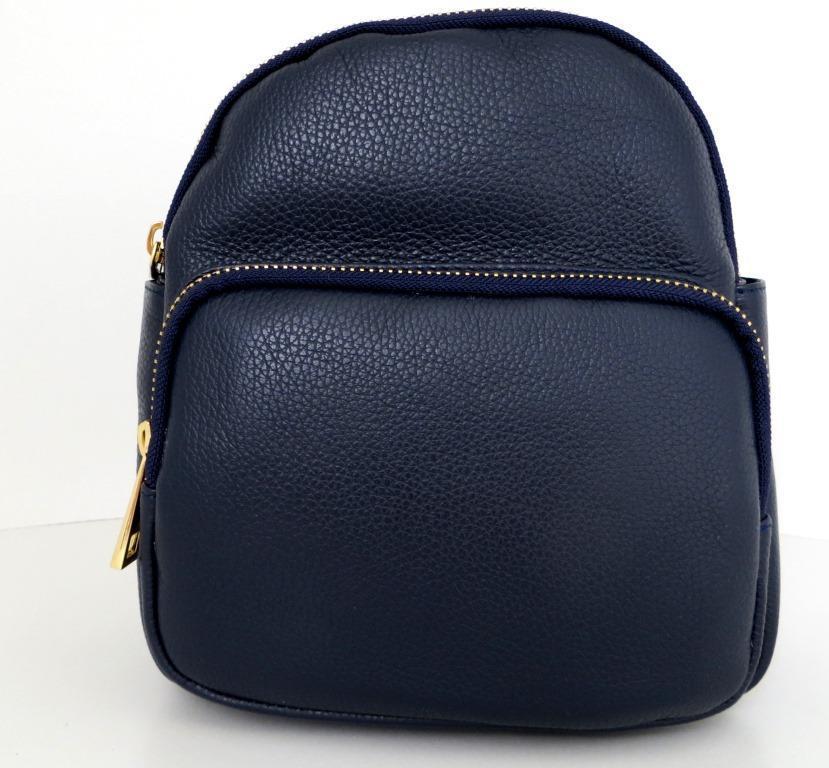 Рюкзак молодіжний, жіночий. 100% натуральна шкіра! Синій