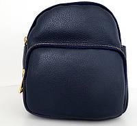 Рюкзак молодіжний, жіночий. 100% натуральна шкіра! Синій, фото 1