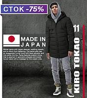 Мужская японская зимняя куртка Киро Токао - 8806