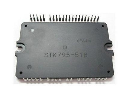 Гибридная ис STK795-518 Демонтаж