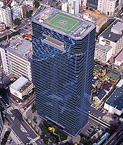 Kobe Crystal Tower