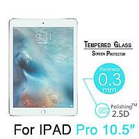 """Защитное закаленное стекло для Apple iPad Pro 10.5"""""""
