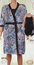 Комплект женский халат+туника большой размер 84097