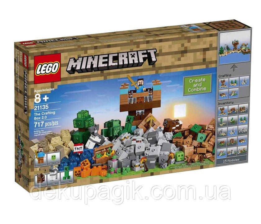 Lego Minecraft Верстак 2.0 21135