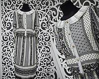 """Женское платье с россыпью страз на воротничке ткань """"шифон на подкладке"""" 48, 50, 52, 54, 56, 58 размер баталы"""