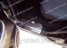 Накладки на пороги Suzuki Grand Vitara 2 (накладки порогов Сузуки Гранд Витара 2)