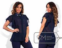Шифоновая блуза с украшением Новинка 2016! размер 48
