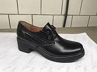 Женские туфли на низком каблуке 37 р.