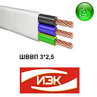 Провод  ШВВП 3х2,5  Интер-Электро кабель ИЭК -Киев