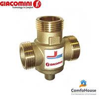 """Трехходовой клапан Giacomini R157AY062 1*1/4"""" 55°C DN32 антиконденсационный, смесительный"""