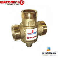 """Трехходовой клапан Giacomini R157AY063 1*1/4"""" 60°C DN32 антиконденсационный, смесительный"""