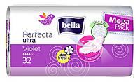 Прокладки женские Bella Perfecta Ultra Violet  , 32 шт