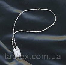 Пломба-мотузка біла (Туреччина)(1000шт/уп)