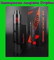 Электронная сигарета Dripbox