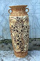 Красивая резная напольная ваза София