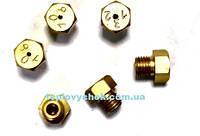 Набір жиклерів (форсунок) для газової плити INDESIT на природний газ, фото 1