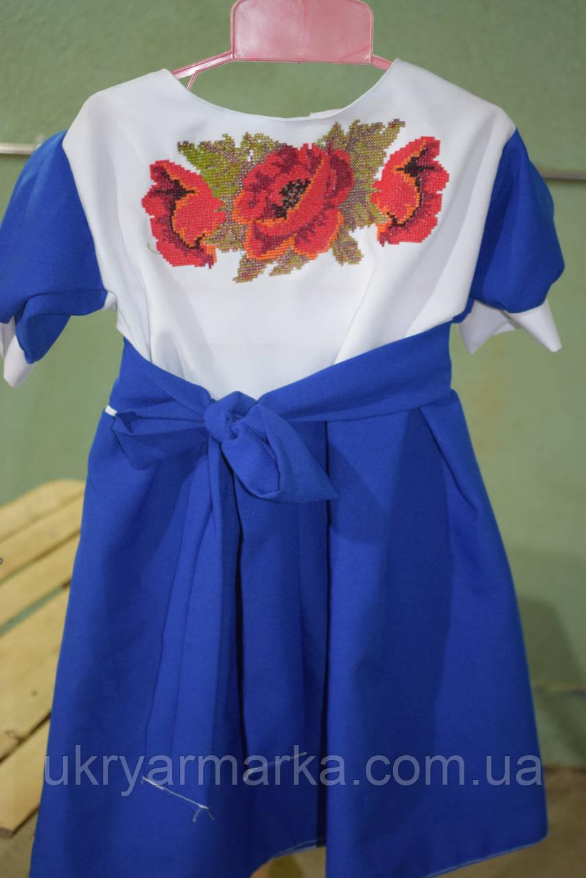 """Плаття для дівчинки """"Мавка"""" синє"""