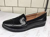 Женские демисезонные туфли. Украинский бренд. Опт и розница