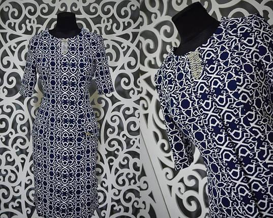 """Оригинальное женское платье с брошью ткань """"Легкая кукурузка"""" 48, 50, размер баталы, фото 2"""