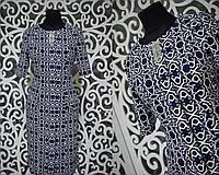 """Оригинальное женское платье с брошью ткань """"Легкая кукурузка"""" 48, 50, размер баталы"""