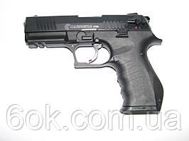 Пистолет сигнальный Carrera GT-50