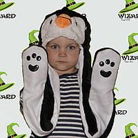 Шапка маска с лапками Пингвин