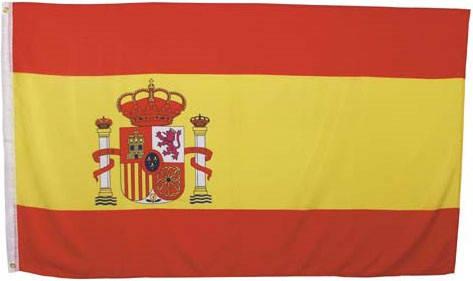 Национальный флаг Испании 90х150см MFH 35103R , фото 2