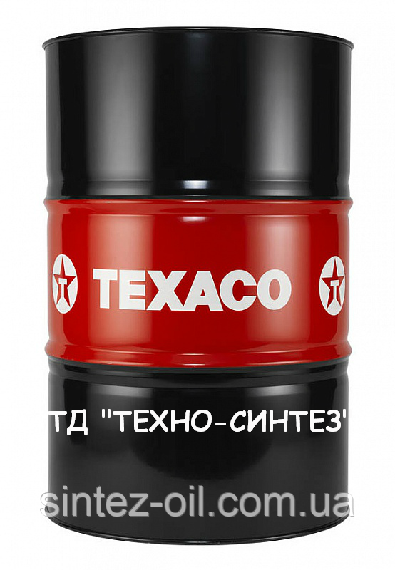 Capella WF 32 TEXACO (208л) Холодильное масло