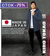 Японская зимняя куртка мужская Kiro Tokao - 8806