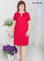 Платье модное Ванесса  больших размеров для полных летнее, повседневное размеров 50, 52, 54, 56, 58, 60 оптом