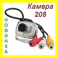 Камера видеонаблюдения CAMERA 208