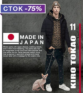 Японская зимняя куртка Kiro Tokao - 8806