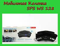 Автомобильная колонка sps ws 128 Bluetooth на руль