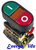 Кнопка ПУСК СТОП врезная, с подсветкой, ST 443