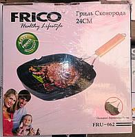 Сковорода-гриль FRICO FRU-062 24 см (складная ручка)