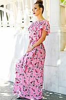 """Розовое летнее платье """"Венера принт"""""""