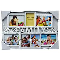 Мультирамка,коллаж FAMILY (рамки для фотографий на стену)4/10х15,1/13х18,1/18х13,1/10х10см.