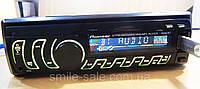 Автомагнитола Pioneer 8506BT USB,SD+ Bluetooth Супер Звук! Сменная подсветка!