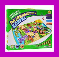 Коврик RoyalToys YQ 2969 Веселый зоопарк - музыкальная развивающая игрушка